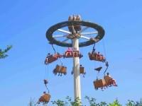 zabavny park